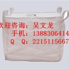 重庆吨袋供应商重庆二手吨袋重庆化工吨袋