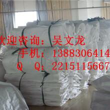 重庆吨袋价格重庆萤石粉吨袋重庆铁砂吨袋