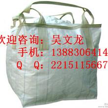 重庆PP吨袋重庆垃圾周转吨袋重庆水泥吨袋