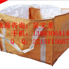 重庆吨袋直销重庆食品级吨袋重庆木屑颗粒吨袋