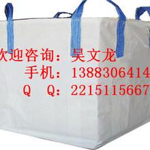 重庆兜底吨袋重庆粮食周转吨袋重庆吨袋生产商