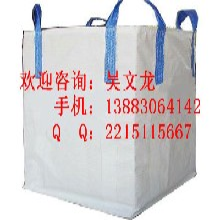 重庆吨袋制造商重庆周转包装吨袋重庆吨袋经销商