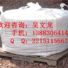 重庆集装袋订做重庆吨袋订做加工重庆吨袋厂家电话