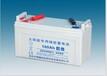 12V100AH太阳能蓄电池太阳能免维护蓄电池光伏储能蓄电池厂家直销加工定制质量保证