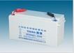 12V120Ah太阳能路灯专用太阳能电池胶体蓄电池太阳能免维护蓄电池厂家直销,加工定制