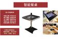 鑫飞智能餐桌加盟项目招商火热进行