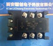 宝成牌电磁继电器JRC-25M-012——优质现货低价促销