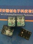 原装正品——MY系列继电器MY2NJAC110/120欢迎咨询订购量大优惠