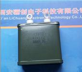 骊创供应CH825KV-0.1UF高压密封复合介质电容——原装正品