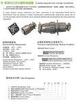 西安骊创新品畅销——Q14K3PJ卡口式圆形连接器品质可靠