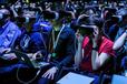 vr虚拟现实、广州VR租赁、三星GearVR