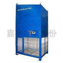 嘉宇实业JZJ系列自洁式空气过滤器压缩空气过滤器