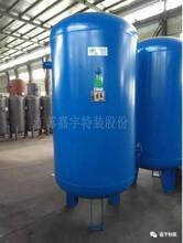 嘉宇实业JC储气罐压力容器储存容器