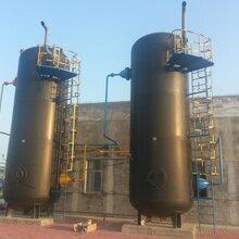 嘉宇储气罐生产厂家可定制储气罐压力容器