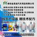 莱芜洗车液生产设备,洗车液配方