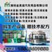 无锡防冻液生产设备,防冻液设备报价,设备厂家直销品牌授权