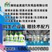新疆防冻液设备专业生产商潍坊金美途