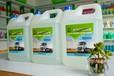 福建车用尿素设备,车用尿素出售,潍坊金美途专业出售生产设备