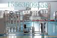 福建出售玻璃水设备创业好项目共同发展