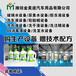 陕西洗衣液设备厂家/生产洗衣液设备品牌排行