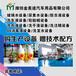 云南洗洁精设备正规厂家是哪家?就到潍坊金美途