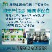 浙江玻璃水机械设备多少钱设备厂家免费配方技术