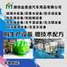 威海洗化產品設備,洗手液生產設備廠家,心連心合作