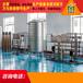 四川洗手液生产设备厂家,洗手液生产机器