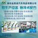 河南玻璃水大型生产设备厂家
