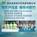吉林玻璃水生产设备厂家