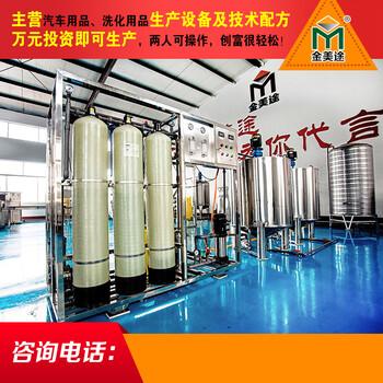 浙江玻璃水防冻液生产设备厂家、设备价格