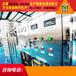 张家口洗洁精洗衣液设备生产厂、洗洁精设备价格