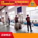 上海中小型防冻液生产设备厂家