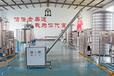 济南玻璃水防冻液生产设备厂家、玻璃水防冻液