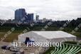 山郑篷房,大型展览会,音乐节篷房出售租赁价格可观