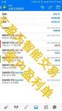 河南汇盈天公司位置汇盈天软件代码出售图片