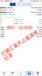 重庆外汇信号源合作大数据跟单系统外汇特色培训机构