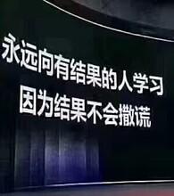 河南郑州外汇投资陷阱外汇行业里的坑做外汇赚钱容易么图片
