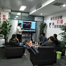 陕西外汇分析师排名炒外汇微信群外汇赚钱的方式图片