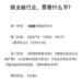 郑州外汇资管技术源外汇跟单社区信号外汇智能交易系统