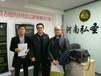 天津黄金日内30点盈利技术外汇持续盈利技术