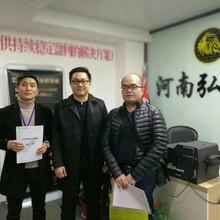 天津黄金日内30点盈利技术外汇持续盈利技术图片