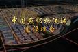 杭州玄猫动画三维房产建筑漫游动画企业宣传片地产房产发布会动画