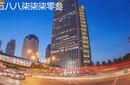 杭州高端订制mg动画宣传片广告片二维三维动画图片