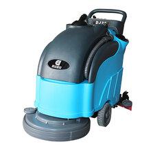 莱芜汽车站用鼎洁手推式洗地机DJ20擦地机价格
