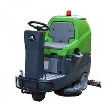 济宁清洁地面用鼎洁驾驶式洗地机DJ860大型洗地机