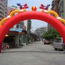 鹤壁市明康文化传媒有限公司出租空飘气球、鹤壁出租彩虹门、气球门、鹤壁出租气柱、金狮