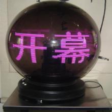 鹤壁明康文化传媒公司出租:鹤壁出租启动球、鹤壁出租帐篷、彩烟、彩虹机、