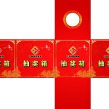 鹤壁明康文化传媒有限公司承接:鹤壁出租司仪台、鹤壁出租演讲台、鹤壁出租抽奖箱