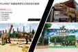 广州活动策划,公关策划公司